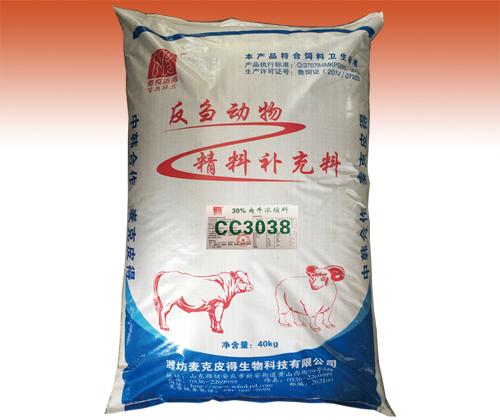 CC3038肉牛强化育肥浓缩料