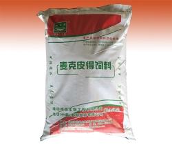 CC50反刍动物专用活性抗菌发酵配合饲料
